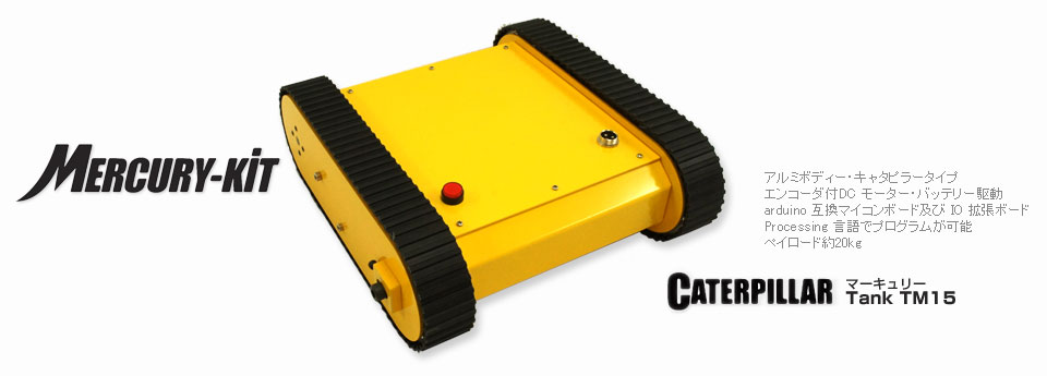 CATERPILLAR 3WD 15